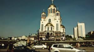 «Неро-мед»  центр лечения алкоголизма в Екатеринбурге