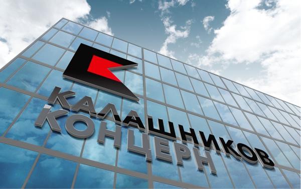 """Концерн """"Калашников"""" сделает скидку 10% на травматическое оружие для всех журналистов"""