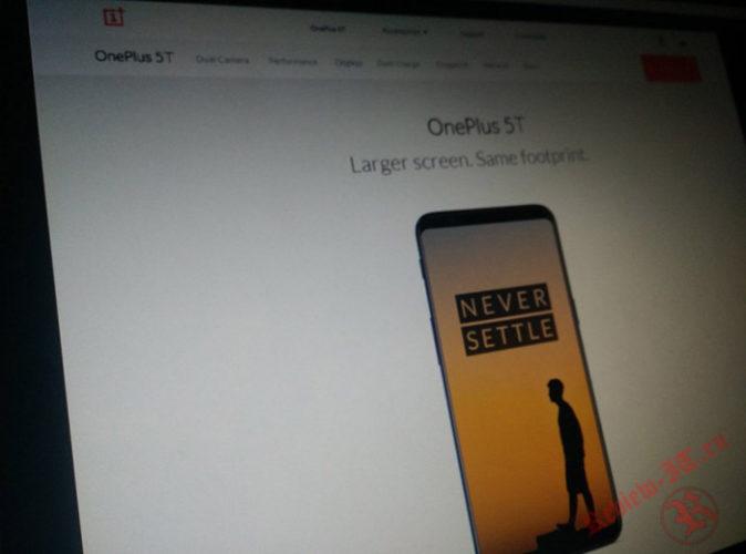 В Сети появились рендеры смартфона OnePlus 5T