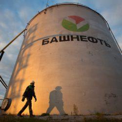 «Башнефть» выплатит дивиденды на 26,3 млрд руб.