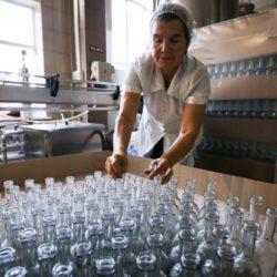 Государство продаст с аукциона права на «непрофильную» водку «Пьятница»