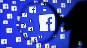 В Facebook появится новая функция для входа в аккаунт