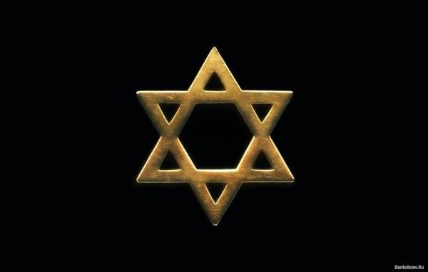 Символы, утратившие своё первоначальное значение