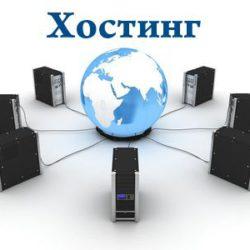 Хостинг СХОСТ предоставил клиентам доступ к новой панели управления BrainyCP
