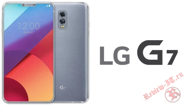 Флагман LG G7 появится в продаже 20 апреля 2018 года
