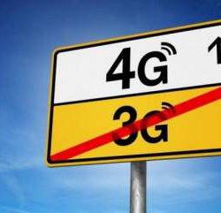 Стало известно, когда в Киеве появится 4G