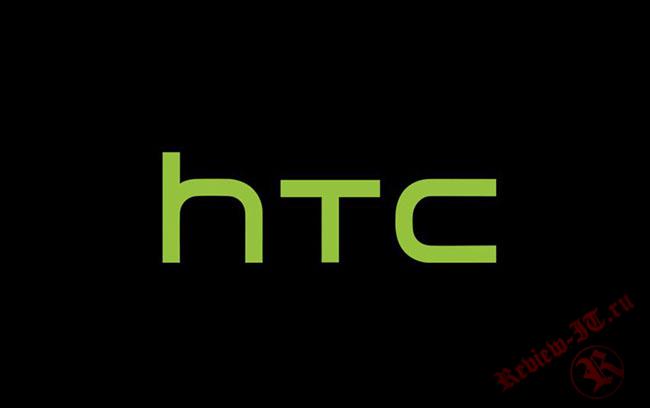 Смартфон HTC U11 EYE получит защиту от пыли и влаги