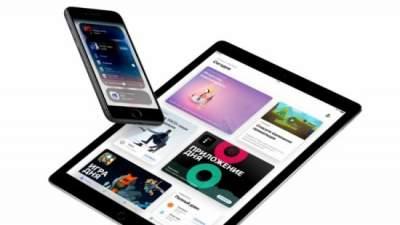 Apple обещает повысить производительность iOS 12