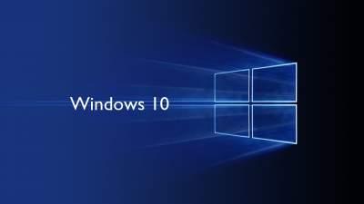 Windows 10 получит новый режим