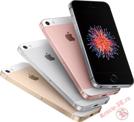 Apple, возможно, представит iPhone SE 2 в июне этого года