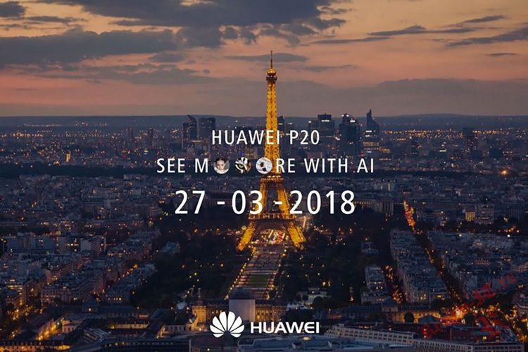 Huawei представит смартфон P20 в Париже