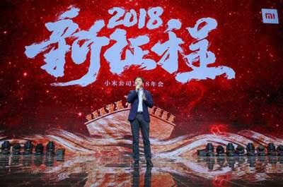 В Xiaomi поделились невероятными планами на ближайшие два года » Хроника мировых событий