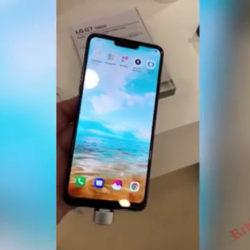 Смартфон LG G7 был продемонстрирован за закрытыми дверьми