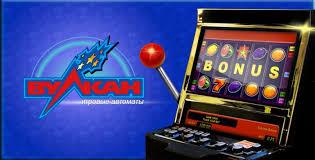 Игровые аппараты на деньги Вулкан