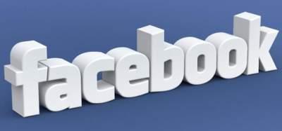 В США начали расследование в отношении Facebook