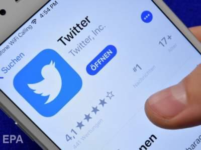 Популярная соцсеть запретила рекламу криптовалют