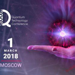 В Москве состоится конференция Quantum Technology Conference 2018