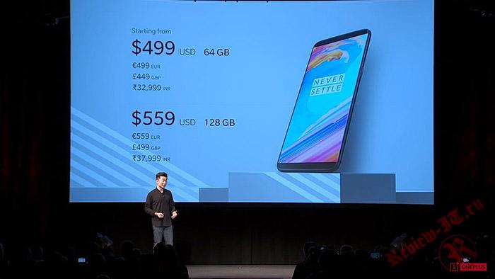 Смартфон OnePlus 5T представлен официально
