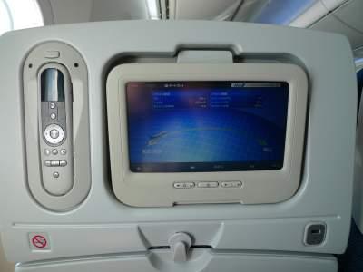 В Boeing хотят оснастить авиалайнеры мобильными технологиями