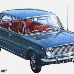 Производство легковых автомобилей в СССР при участии концерна Fiat