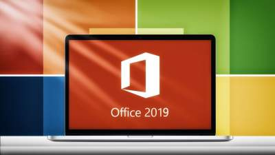 Microsoft представила пробную версию Office