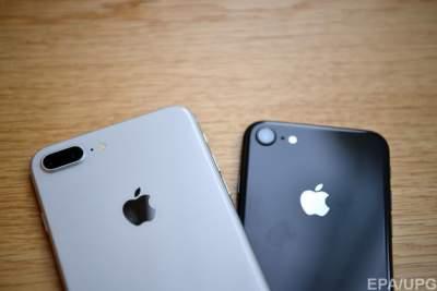Apple вскоре может представить новые iPhone