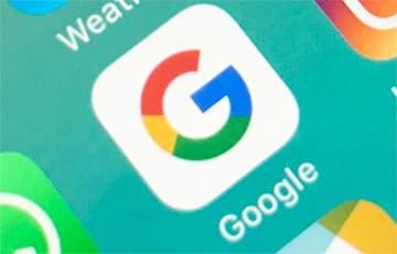 Google прокомментировала проблемы с доступом к ее сервисам в РФ