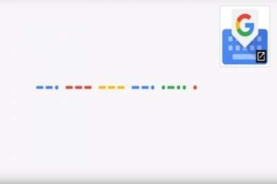 Google добавила азбуку Морзе вклавиатуру