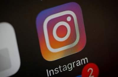 Instagram ввел важные обновления
