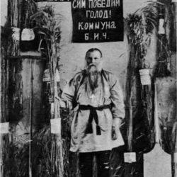 Трудовая коммуна Братца Иоанна Чурикова — «Б.И.Ч.», 1920–е годы, РСФСР