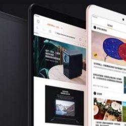 Xiaomi показала свой новый планшет