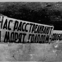 Плакаты заключённых Горлага. Норильск, 1953 г.