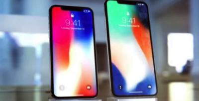 Apple может пересмотреть цены на iPhone