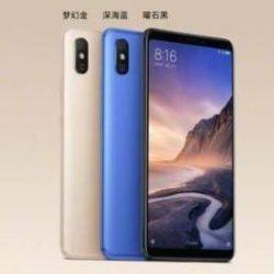 Характеристики Xiaomi Mi Max 3 рассекретили до премьеры смартфона