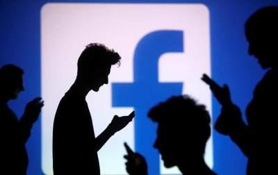 Facebook взялся за подозрительные аккаунты из России