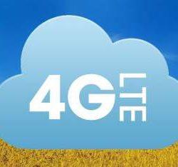 В Украине значительно расширили диапазон 4G » Хроника мировых событий