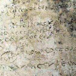 Старейшая глиняная табличка с фрагментом «Одиссеи» найдена в Греции