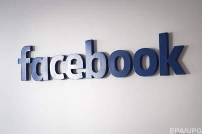Facebook занялась спутниковым интернетом