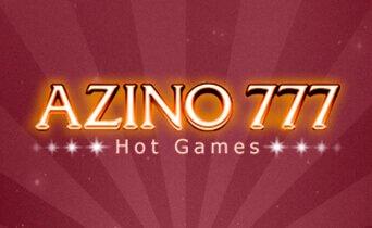 Сайт азино 777 — откройте в себе успешного игрока