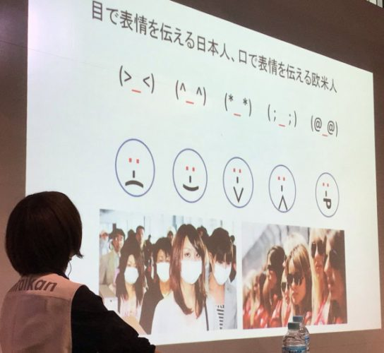 Чем японцы отличаются от европейцев