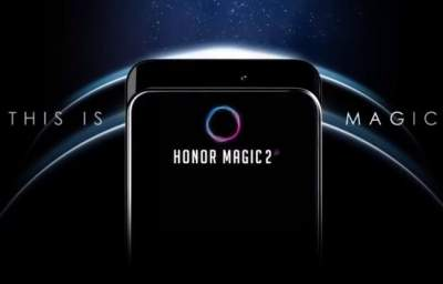 Названа дата анонса безрамочного смартфона Huawei с выдвижной камерой