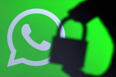 WhatsApp начал блокировку пользователей