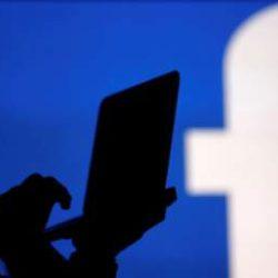 Пользователи сообщили о сбое в работе Facebook