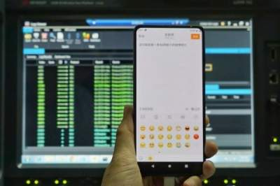 Новую версию Xiaomi Mi Mix 3 показали на фото