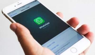 Пользователи WhatsApp жалуются на неполадки в работе