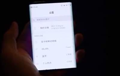 Складной планшет от Xiaomi показали на видео