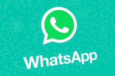 WhatsApp ввел новый запрет
