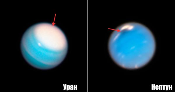 «Хаббл» сфотографировал штормы на Уране и Нептуне