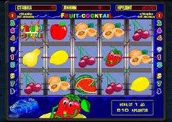 Игровой слот клубнички в казино Сильвер