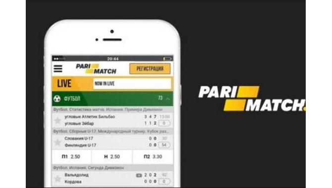 Parimatch. Преимущества мобильной версии сайта